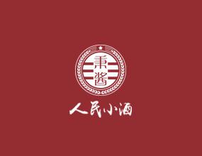 贵州秉酱酒业有限公司