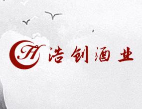 贵州浩创酒业股份有限公司