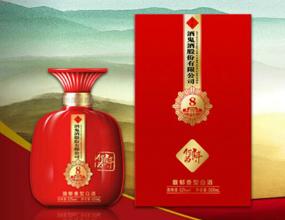 湖南省楚潤酒業有限公司