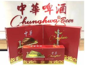 杭州精酿贸易有限公司