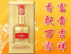 四川大国名酿酒业