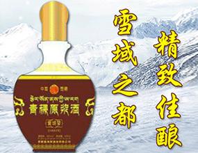 西藏福海醇酒業有限公司