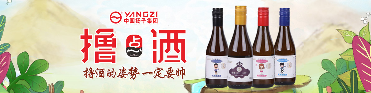 滁州扬子尊享商贸有限公司