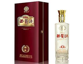 四川省西蜀源酒业有限公司