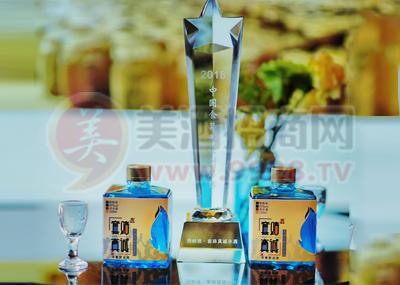 2018中国食品最佳创意奖