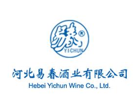 河北省易春酒业有限公司
