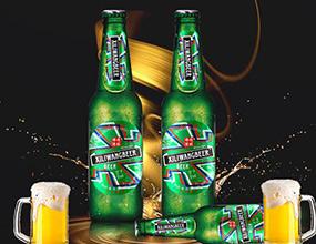 英国喜利王啤酒集团有限公司