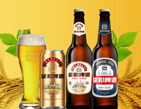 望和多彩原浆啤酒有限公司