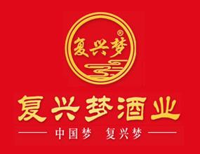 亳州市复兴梦酒业有限公司