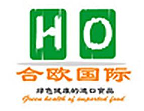 合歐國際貿易(上海)有限公司
