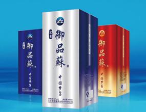 江苏御苏缘酒业股份有限公司