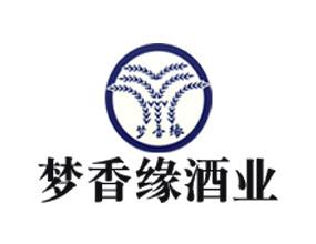 江苏梦香缘酒业有限公司