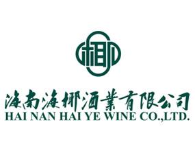海南海椰酒業有限公司