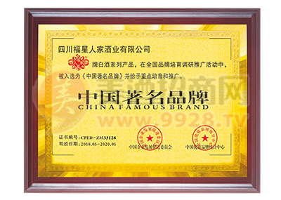 中国著名品牌奖牌