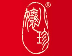 梅州市八珍娘酒业有限公司