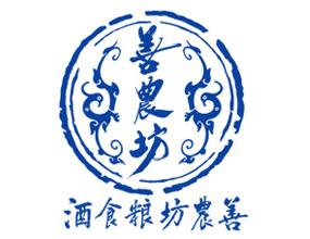 安徽善農坊酒業有限公司