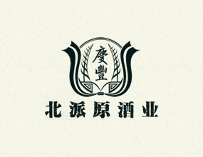 黑龙江省北派原酒业无限公司