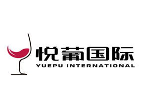 悦葡(上海)国际贸易有限公司