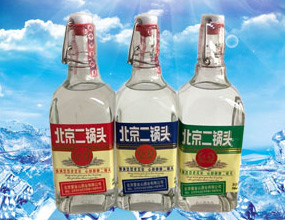 北京紫金山酒業有限公司