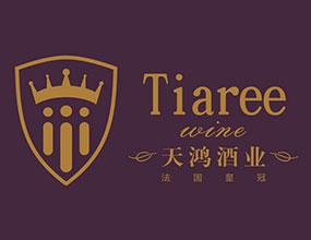 天鸿法国葡萄酒业有限公司