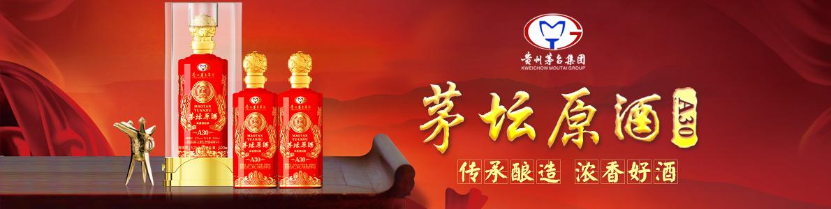 贵州盛世酱香酒业股份有限公司
