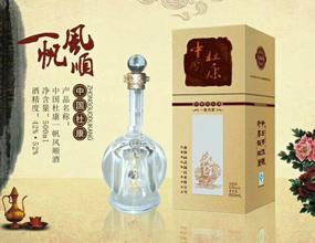 洛阳杜康控股中国杜康全国运营中心