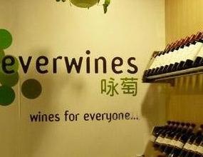上海桃樂絲葡萄酒貿易有限公司