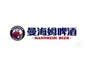 哈尔滨曼海姆啤酒有限公司
