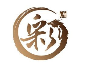 株洲醉酒轩酒业有限公司
