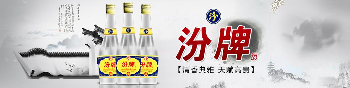 成都百年上匠酒业有限公司
