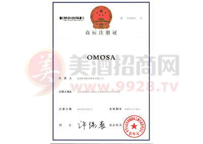 OMOSA商标注册证