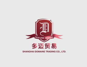 上海多邁貿易有限公司