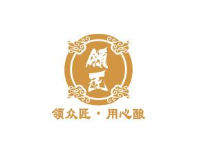 贵州领匠酒业有限公司