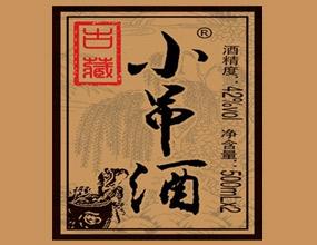 安徽小吊酒业有限公司