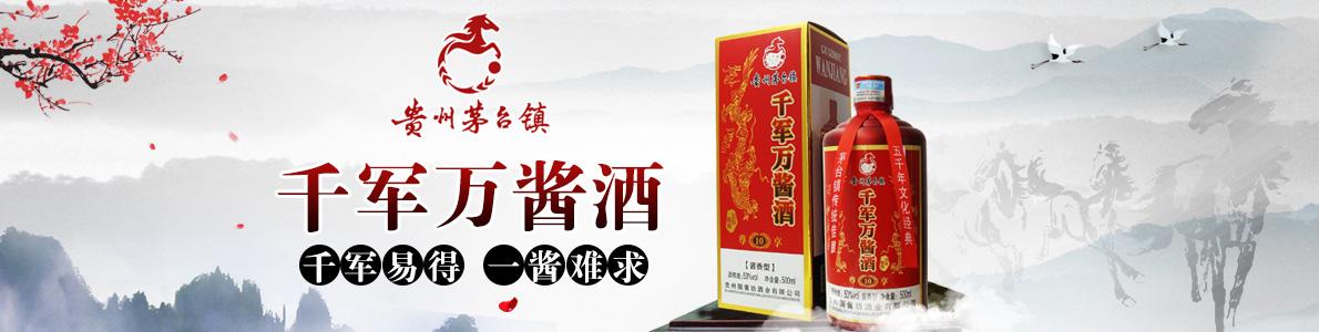 千��f�u集�F控股有限公司