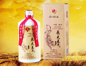 贵州飞天王子酒业有限公司