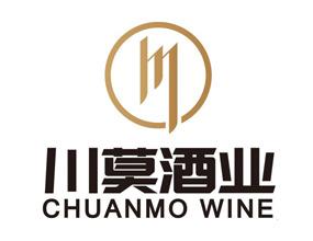 河南川莫酒业有限公司
