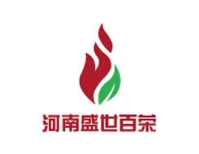 河南浊世百荣酒业无限公司