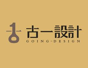 深圳市古一品牌包�b�O�有限公司