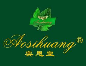 上海鎮源國際貿易有限公司
