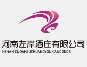 河南省左岸酒庄无限公司