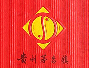 贵州省仁怀市和顺堂酒业销售有限公司