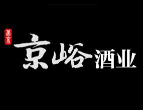 北京京峪佳酿酒业有限公司