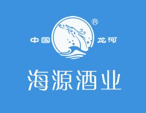 河北龙河酒业有限公司