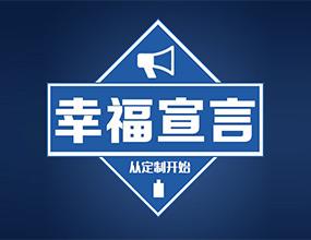 北京中科鼎典科技有限公司