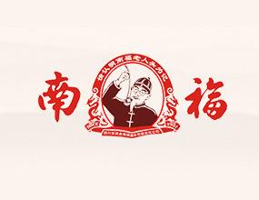 四川宜宾金南福酒业有限责任公司