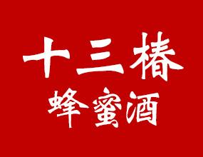陕西九润蜂业有限公司