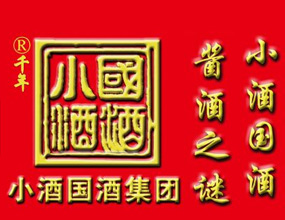 茅台镇小酒国酒(集团)有限公司