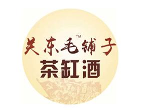 长春市谷井坊酒业有限责任公司