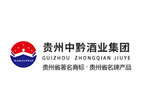 贵州中黔(黔国)酒业集团